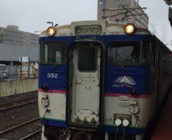 IMG 1588 246x200 - 北海道フリーパス旅行記3日目