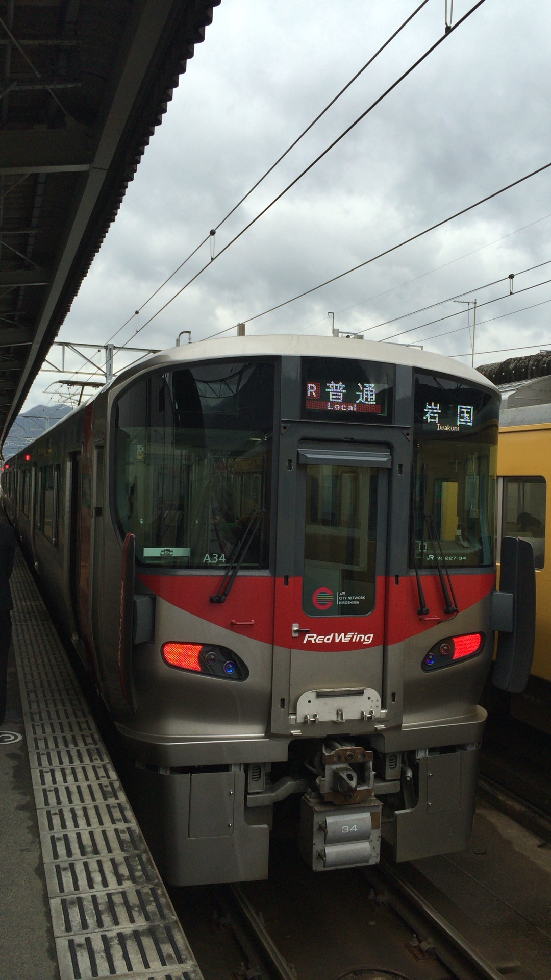 IMG 0439 - 2019 JR西日本 ダイヤ改正 広島・岡山エリア