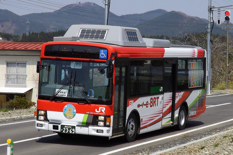 e-BRT