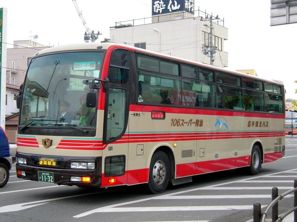 106急行バス
