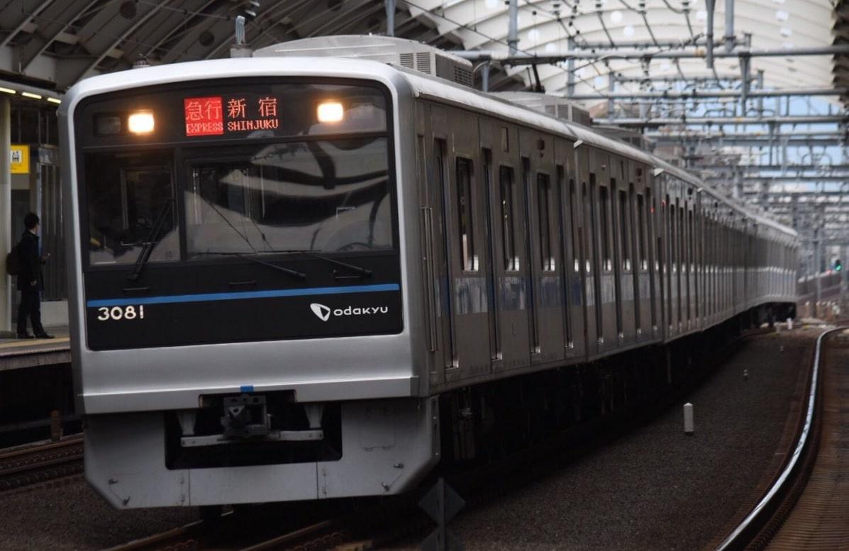 小田急 3000形
