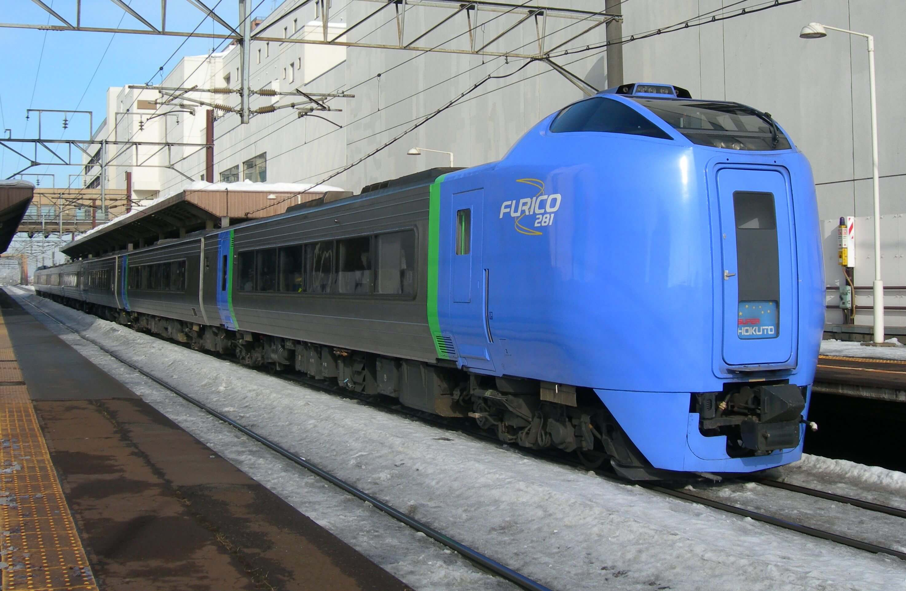 JRH kiha281 Limited express Super Hokuto - JR北海道 秋の臨時列車まとめ