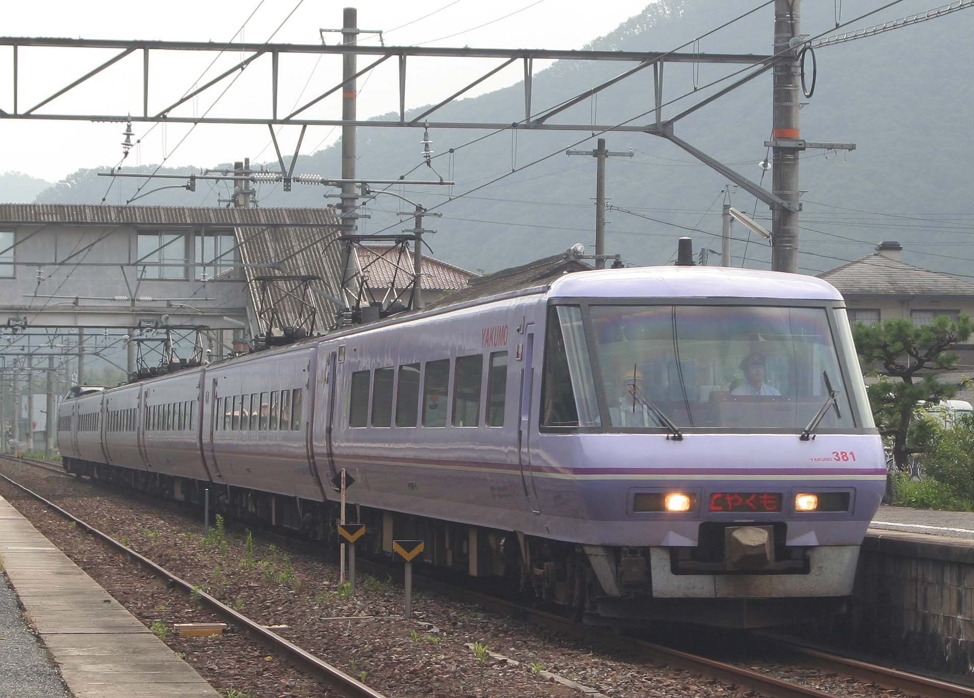 JRW kuro380 parorama - 元日・JR西日本乗り放題きっぷ2019発売決定