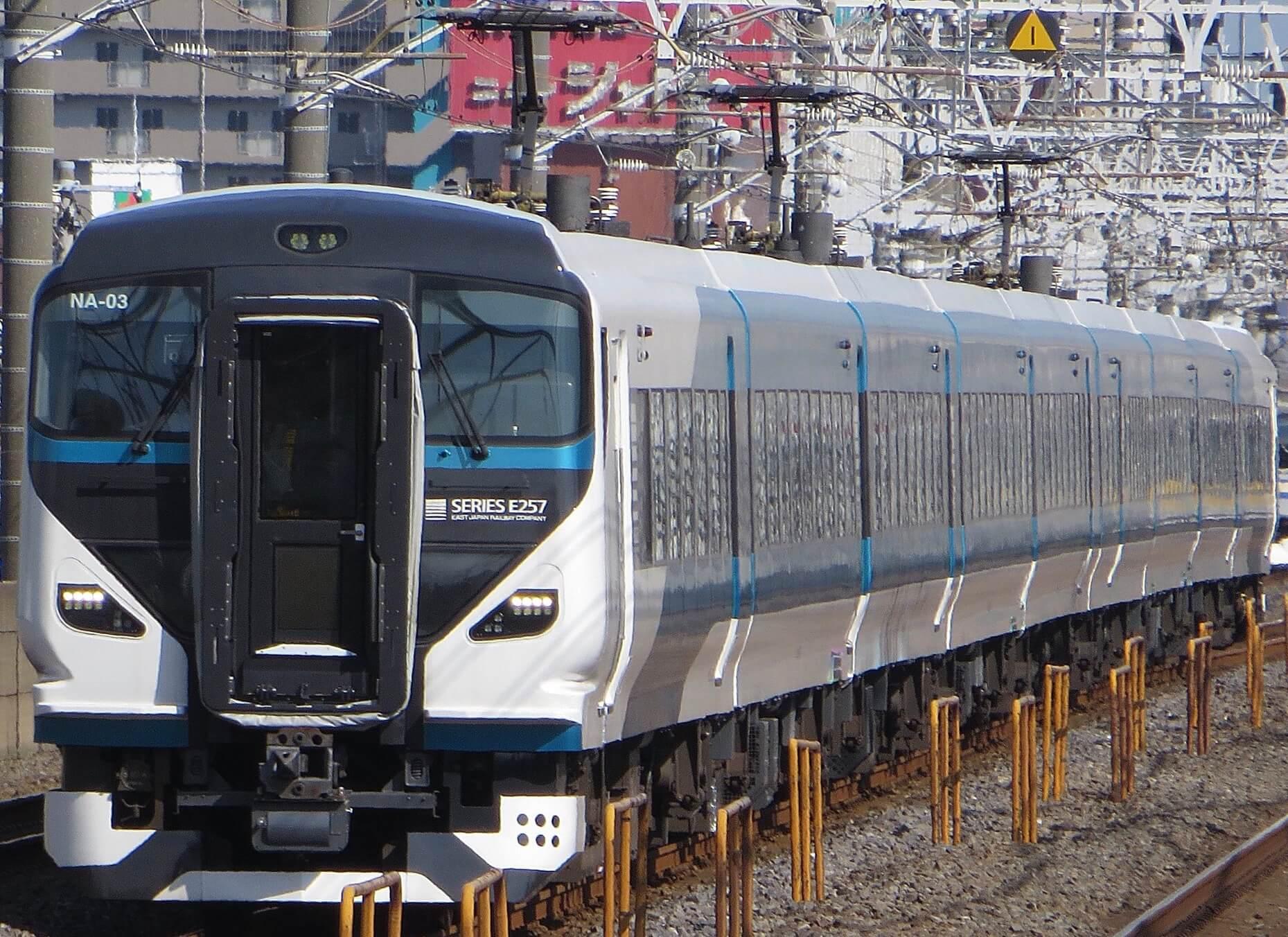 JR East E257 2000 Series Test Run - 2020春ダイヤ改正、伊豆特急大幅リニューアル
