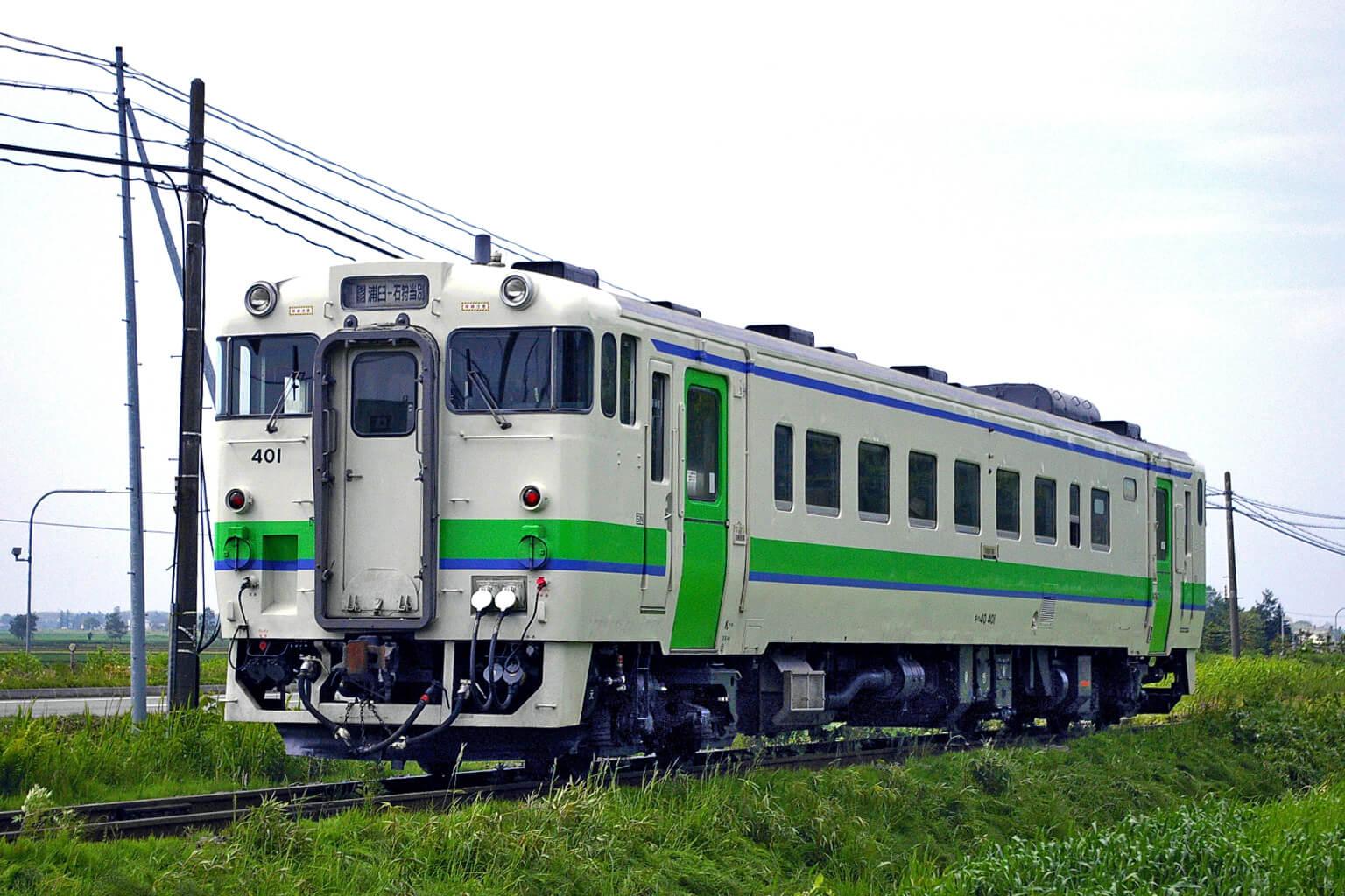 JR Hokkaido KI HA 40 401 - 撮り鉄またも不祥事、今度は札沼線で列車の運行妨害