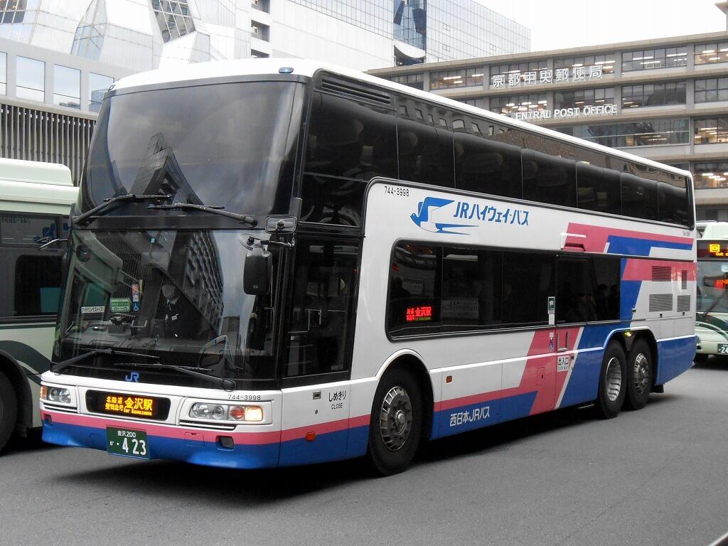 西日本バス