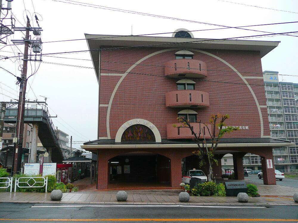 別府大学駅